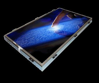Einbaumonitor Lcd Einbau Monitore Qualit 228 T Top Preise